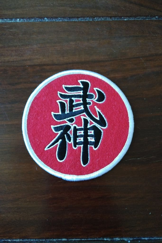 Shidoshi Patch