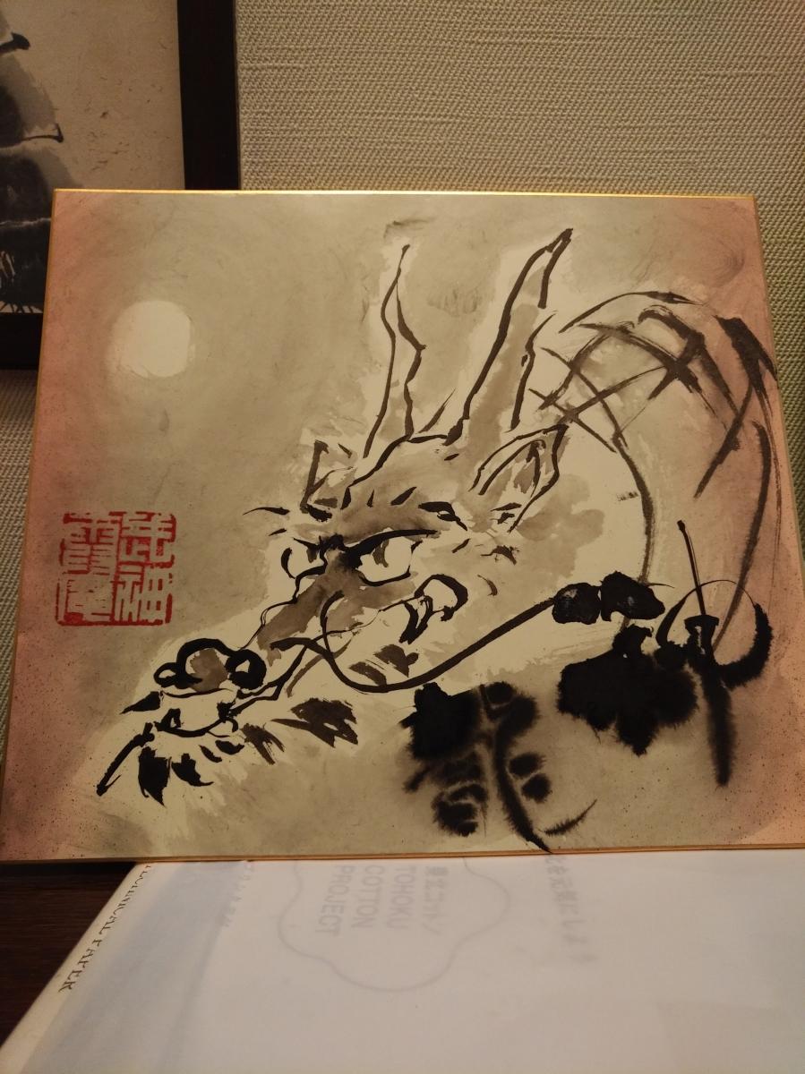 Ein Bild von Paul Masse für Fernando: Shin Ryuu (Divine Dragon)